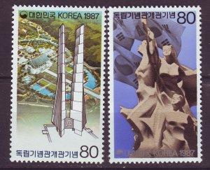 J24494 JLstamps 1987 south korea set mnh #1497-8 designs
