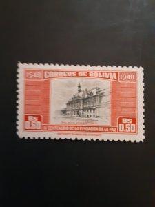 +Bolivia #345*