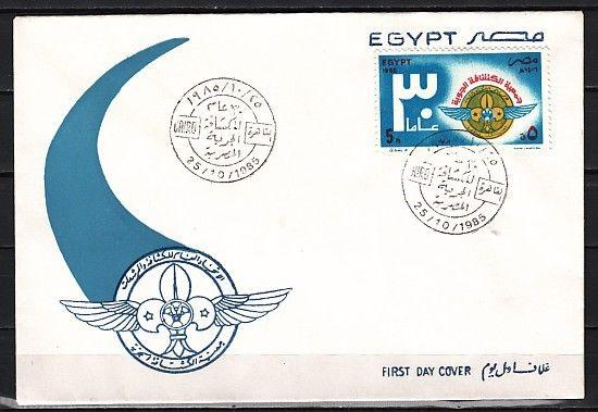 Egypt, Scott cat. 1298. 30th Anniversary of Air Scouts. First day cover