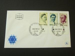 Israel 1979 Sc 740-42 FDC