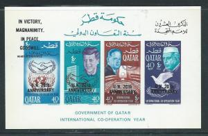 Qatar 101-101H 1966 UN 20th Anniversary NOTE s.s. MNH