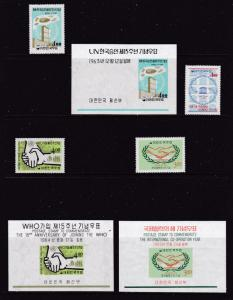 South Korea x 3 minis & 4 singles MNH from 1960's