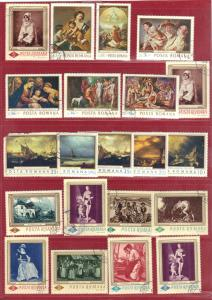 ROMANIA STAMP LOT #3  CTO & USED SEE SCAN