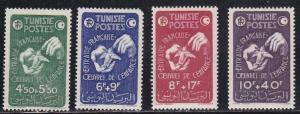 Tunisia # B99-102, Child Welfare, Mint NH, Short Perf on one