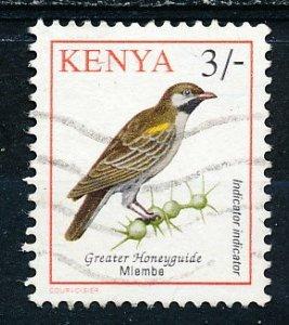 Kenya #600 Single Used