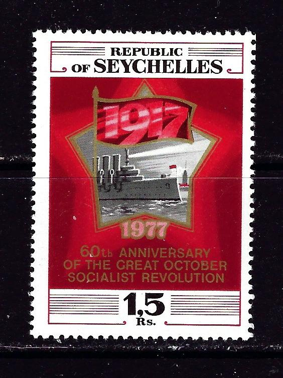 Seychelles 404 NH 1977 issue