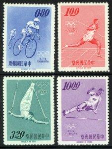Rep. of CHINA -TAIWAN SC##1424-1427 Olympic Games Tokyo (1964) MNH