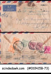 MALAYA PENANG - 1954 AIR MAIL ENVELOPE WITH QEII STAMPS