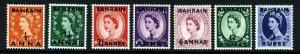 BAHRAIN QE II 1952-54 Surcharged Tudor Crown Part Set SG 80 to SG 89 MNH