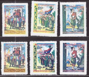 LAOS Scott 301-303 MNH** 1st and 2nd printings
