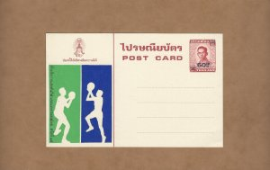 Thailand Basketball  unused postal card