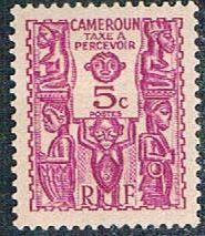 Cameroun J14 MLH Carved Figures (BP6120)