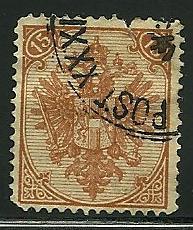 Bosnia & Herzegovina # 8, Type I, Used