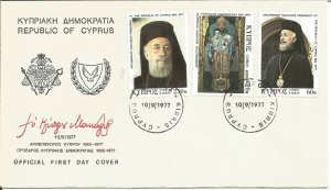 Republic Of Cyprus Official First Day Cover 1977 Archbishop Makarios U2535
