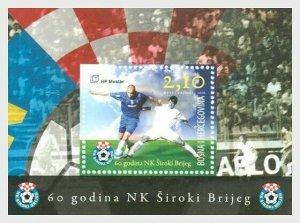 2008 BOSNIA - SG: MS253 - SIROKI BRIJEG FOOTBALL CLUB - UNMOUNTED MINT