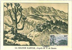 38752  - Algeria - POSTAL HISTORY -  MAXIMUM CARD 1958 - ARCHITECTURE ART