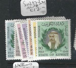 KUWAIT  (PP1505B)  SG 297-304         MNH