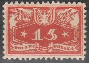 Poland #O4   F-VF Unused (S3856)