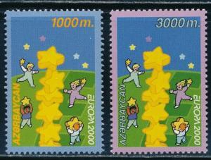 Europa 2000 - Azerbaijan Set MNH
