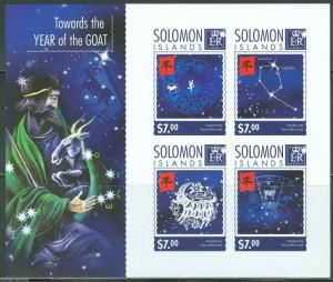 SOLOMON ISLANDS 2014  LUNAR NEW YEAR OF THE GOAT  SHEET IMPERF MINT NH