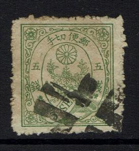 Japan SC# 54A, Used, Lower Crease - Lot 101616