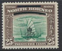 North Borneo  SG 345 SC# 233 MNH    OPT GR Crown - See scan