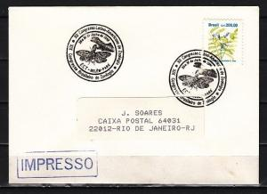Brazil, 1992 issue. Flying Insect, 26/JUL/92 Cancel on Envelope. ^