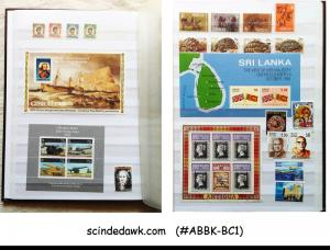 COLLECTION OF BRITISH COMMONWEALTH COLONIES IN AN ALBUM - 344 STAMPS