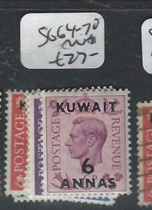 KUWAIT   (P2804B) ON   GB  KGVI  TO 6A  SG 64-70   MNH