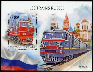 TOGO  2019 RUSSIAN TRAINS  SOUVENIR SHEET MINT NEVER HINGED