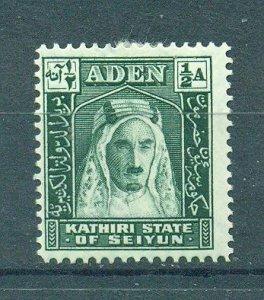 Aden State of Kathiri sc# 1 mh cat value $.25