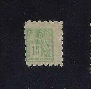 France Var- Scarce 15c Cinderella EFO Toy poste enfantine Mini Stamp MNH