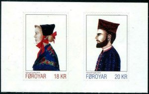 HERRICKSTAMP NEW ISSUES FAROE ISLAND National Costumes 2018 S/A Pair