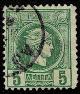 1889 Greece Scott Catalog Number 109 Used