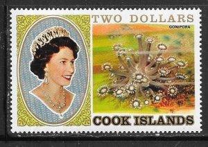 Cook Islands #582  Queen Elizabeth (MNH) CV$8.00
