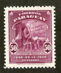 PARAGUAY 383 MNH BIN $.30