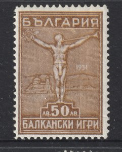 Bulgaria the 50L brown MH from the 1931 Sports set