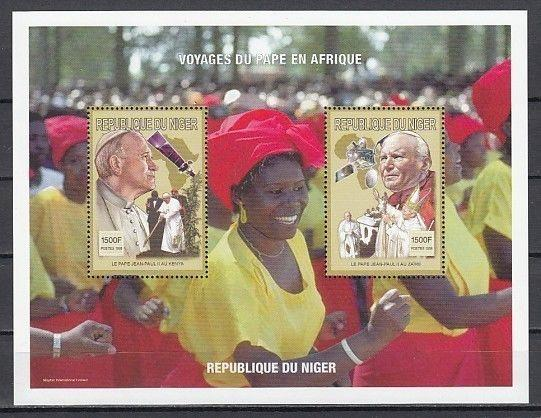 Niger, 1998 issue. Voyages of Pope John Paul II sheet of 2. Space satellites.