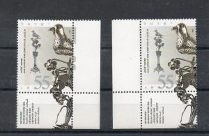 Israel Scott #1062 New Year Tab With 1 Phosphor Right MNH!!