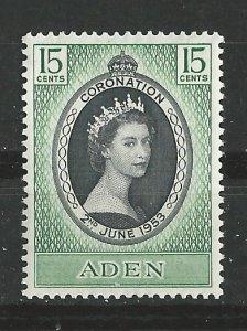 Aden- # 47   Elizabeth II Coronation  (1) Unused VLH