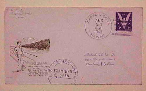 HAWAII  PATRIOTIC 1943  CAPTAIN COOK CENSORED COVER