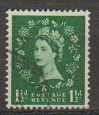 Great Britain SG 612 Used phosphor issue