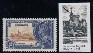 Gibraltar, SG 115b, MHR Short Extra Flagstaff variety