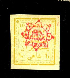 Iran #284 MINT VF No gum Cat $100