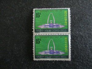 Vietnam #469 Mint Never Hinged (G7F3) I Combine Shipping! 3