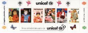 MONGOLIA 1996 Sc#2247Oq.UNICEF 50th.Anniv./Scouts/Butterflies S/S (6) MNH