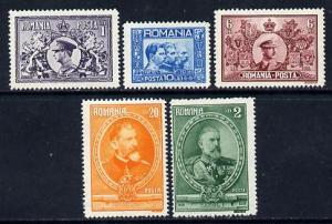 Rumania 1931 Anniversary of Monarchy set of 5 unmounted m...