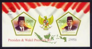 Indonesia Sc# 2080c MNH Indonesian Leaders (S/S)
