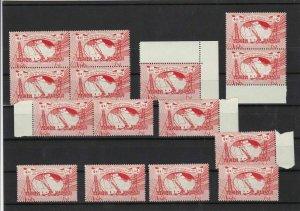 yemen 1959 mnh stamps  ref 11023