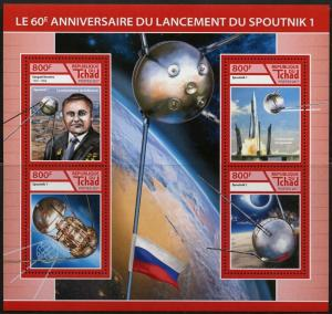 CHAD 2017  60th ANNIVERSARY OF THE LAUNCH OF SPUTNIK SHEET MINT NH